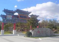 涞源县城市面貌提升改造项目—(第八标段)