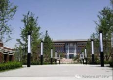 阜平县职业技术教育中心新校区建设项目—景观工程(一期)